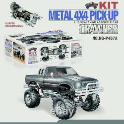 1/10 RC Pickup 44 Rally Car Racing Model Rock rawler KIT Chassis Axles Wheels