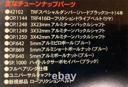 TAMIYA TA06 PRO CHASSIS KIT 1/10 RADIO CONTROL 4WD RACING CAR Limited