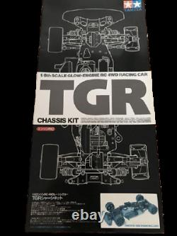 Tamiya TGR 1/8 Chassis KIT 1/8th Scale Glow Engine RC 4WD Racing Car Toy RARE