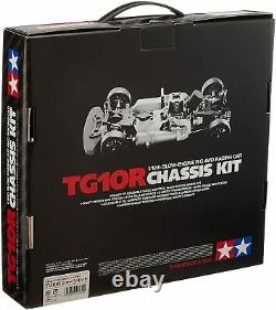 Tamiya Tamiya 110 TG10R chassis kit unassembled engine RC 4WD racing car 2 speed