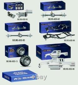 UK Stock 1/10 RC Pickup 44 Rally Car Racing Model KIT Chassis Axles Wheels