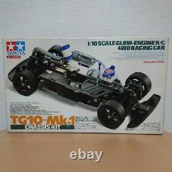 Out Of Print Rare Tamiya 1/10 Moteur Rc 4wd Racing Car Tg10-mk. 1 Trousse De Châssis